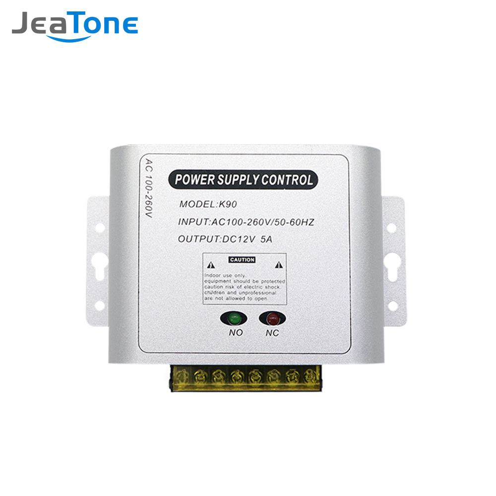 Access Control Power Supply Transformer Door Supplier Adapter Covertor System Machine for Video Intercom Electronic Lock